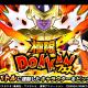 バンナム、『ドラゴンボールZ ドッカンバトル』で「極限ドッカンフェス」を開始! 【極上の優越感】ゴールデンフリーザなどピックアップ!