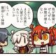 FGO PROJECT、超人気WEBマンガ「ますますマンガで分かる!Fate/Grand Order」の第42話「仲間探し」を公開