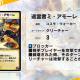 タカラトミー、『デュエル・マスターズ プレイス』第9弾パックより新カード「巡霊者ミ・アモーレ」「烈風の求道者サンゾン」ら3枚を公開