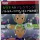 【ワンフェス2016夏】ホビージャパン、『KING OF PRISM』のカヅキとアレクサンダーをバトルスーツ姿でフィギュア化!