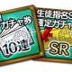 スクエニ、『ポップアップストーリー』で100万ダウンロード記念ログインスタンプ第3弾を開始