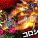 アソビズム、『ドラゴンポーカー』で「第28回コロシアム本戦」を開催 5人vs5人のチームバトルが開幕!