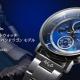 アニプレックス、『Fate/Grand Order』×SEIKOコラボウォッチを発売決定 第1弾「アルトリア・ペンドラゴン モデル」予約受付を開始