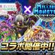 EX、スマホRPG『ミリオンモンスター』でアニメ「異世界魔王と召喚少女の奴隷魔術」とのコラボイベントを開催!