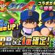 KONAMI、『実況パワフルプロ野球』で「球宴 ダイヤのA actⅡコラボガチャ」の投手および捕手を開催!