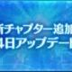 ネクソン、『StraStella(ストラステラ)』にメインストーリー新章や新スーツを追加 ゲーム内通貨獲得イベント「銀河秘宝遠征隊」も開催