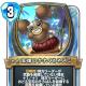 スクエニ、『DQライバルズエース』真1弾カードパック拡張カードより商人のスーパーレア「支援のかれくさネズミ」を公開!