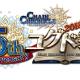 セガゲームス、『チェインクロニクル3』のファン感謝祭イベント「5th Anniversary ユグド祭 2018」で販売する新作グッズを公開