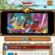 【GooglePlayランキング】人気の新着無料(12/1版)…スクエニ『ドラクエポータル』が首位!イグニス『神姫覚醒メルティメイデン』はアカBAN【追記】