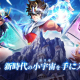 【今日は何の日?】『聖闘士星矢 ライジングコスモ』が日本国内でリリース決定(2020年7月20日)