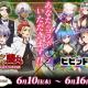 CTW、G123『ビビッドアーミー』で『Fairy蘭丸~あなたの心お助けします~』コラボ第1弾を開始!