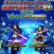 スクエニ、『FFBE』で新ユニット「ラスウェル-Neo Vision-NV」「紫紺の八賢者ローウェン」が10日17時より登場!