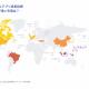 【adjust調査】「Adjust Global App Trends 2019」レポートを発表…世界のアプリ市場で最も急成長を遂げているのはインドネシア