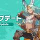 任天堂とCygames、『ドラガリアロスト』で1月27日にアップデート クエストの復活機能や教官ボーナス追加