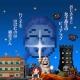 Onion Games、『勇者ヤマダくん』に新システムを追加 過去コラボダンジョンが遊べる「幻の時間城」追加で植松伸夫ダンジョン再び