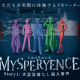 CharacterBank、新作VRマーダーミステリーゲーム『MYSPERYENCE』を発表…殺人事件の登場人物として参加者と協力して事件解決を目指す