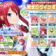 ソーシャルゲームファクトリー、ボイスシナリオ学園カードゲーム『ヘルプ !!!~恋が 丘学園おたすけ部~』を「にじよめ」でサービス開始