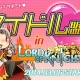 Aiming、『Lord of Knights』で2周年イベントを実施…アイドルを盟主として戦うイベントやニコ生で特別番組も