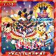 マーベラス、『ディズニー マジックキャッスル ドリーム・アイランド』で日本の夏祭りがテーマの期間限定イベント「花火と太鼓の夏祭り!」を開催