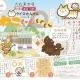 マピオンと大丸東京店、「iBeacon」を利用した店舗体験型クイズキャンペーンを開催…店内でクイズに答えて百貨店の魅力を再発見
