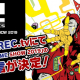 【TGS2019】CyberZ、「e-Sports X」RED/BLUEステージコンテンツを会場より生配信!