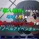 ゲーム制作サークルkunsina、本格SFノベルアドベンチャーゲーム『テレキト』を3月25日よりリリース