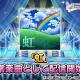 バンナム、『デレステ』で神谷奈緒と北条加蓮がカバーする「ゆず」の楽曲「虹」を追加!