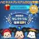 【Google Playランキング(2/26)】限定ミッキー3体が再登場した『ツムツム』がトップ3入り ガチャ施策をした『スクスト』が13位→10位に浮上