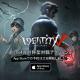 NetEase Games、『IdentityⅤ 第五人格』の事前登録者数が8万人を突破 7月5日のリリースに向けApp Storeでの予約注文を開始
