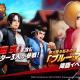 Netmarble、『THE KING OF FIGHTERS ALLSTAR』で「'97 草薙 京」を含む3人の新キャラクターを追加 「ブルー・マリー」降臨イベントも開催