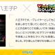 セガとColorful Palette、『プロジェクトセカイ』に八王子Pさんとすりぃさんの参加が決定! 新たなリズムゲーム楽曲を5曲追加
