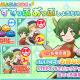 セガ、『けものフレンズ3』に『ぷよぷよ』でおなじみの☆4「ウィッチ」「ドラコケンタウロス」が登場!