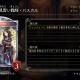 Cygames、『Shadowverse』第11弾カードパックの新カード「マナリアの見習い教師・パスカル」「香味の天使・レイズ」「アリオーシュ」を公開!
