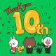 コミュニケーションアプリ「LINE」が誕生から10周年…記念動画「10年分のありがとう」を公開