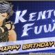 コーエーテクモ、『ときめきレストラン☆☆☆』でX.I.P.不破剣人の誕生日を祝う期間限定クエストを6月18日より開催