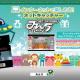 大日商事、オンラインリアルクレーンゲーム「ネットキャッチャー『みん5』」を「秋葉原映画祭2019」に出展決定