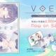 フライハイワークス、Switch向け『VOEZ』パッケージ版を販売開始 コントローラーモード追加 2月に14曲を追加する無料アップデート