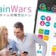 トランスリミット、リアルタイム対戦型脳トレゲーム『BrainWars』のAndroidアプリ版をリリース