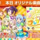 ブシロードとCraft Egg、『ガルパ』でハロー、ハッピーワールド!のオリジナル新楽曲「うぃーきゃん☆フレフレっ!」を本日追加