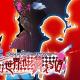 バンナム、『ミリシタ』でイベント「プラチナスターシアター ~赤い世界が消える頃~」を明日(9月3日)15時より開催すると予告