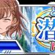 KADOKAWA、『とある魔術の禁書目録 頂点決戦Ⅱ』で期間限定イベント「とある女王の潜入試験(ドロップアウト)」と「バニーガチャ」を開催
