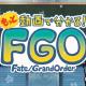 FGO PROJECT、『FGO』のミニ番組「もっと動画で分かる!Fate/Grand Order」第3回「サーヴァントをもっと育てよう」<前編>を公開