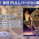 ブシロードとCraft Egg、『ガルパ』でRoseliaのオリジナル楽曲「FIRE BIRD」にFULLバージョン楽曲&フィルムライブMVを追加