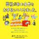 NTT東日本、2018年度新卒採用活動の一環として声優の緑川光さんが出演する動画『弊社があの名作をお手伝いしてみました。』を公開