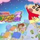 ブシロード、『クレヨンしんちゃん ちょ~嵐を呼ぶ 炎のカスカベランナー!! Z』を3月26日に配信へ 片手で遊べる縦型のランアクションゲーム