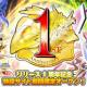 ブシロードとポケラボ、『戦姫絶唱シンフォギアXD』のキャラクターソングアルバムを8月29日に発売決定 初回封入特典には先行ミッションも