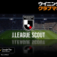KONAMI、『ウイニングイレブン クラブマネージャー』にJ1、J2の全40クラブがついに搭載! Jリーグの選手を獲得できるスカウトも登場