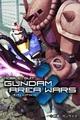 バンダイナムコ、ARとGPSを使ったiPhone用オンラインゲーム「ガンダムエリアウォーズ」の提供開始