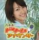 アンビション、テレビ朝日の女性アナウンサーが登場するソーシャルゲームの提供開始