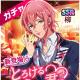 コロプラ、『DREAM!ing』で「とろけるKissを君にガチャ」を開催 SSR[僕が溶かしてあげる]花房柳などイベント特効効果カードが登場!